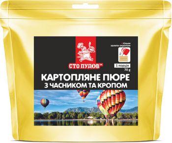 Пюре картофельное Сто Пудов