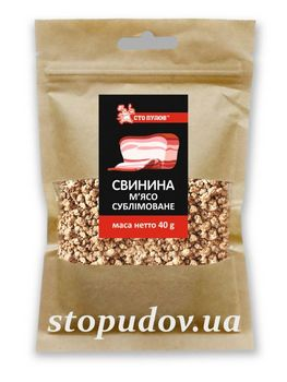 Мясо свинина сублимированная 40г Сто Пудов