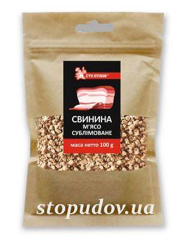 Мясо свинина сублимированная 100г Сто Пудов