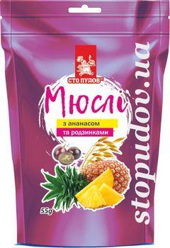 Мюсли с ананасом и изюмом Сто Пудов