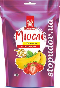 Мюсли с бананом и клубникой Сто Пудов