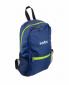 Рюкзак Summit Pack Away Backpack 15 - фото 1