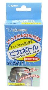 Очиститель для термосов ZOJIRUSHI (SB-ZA01E)