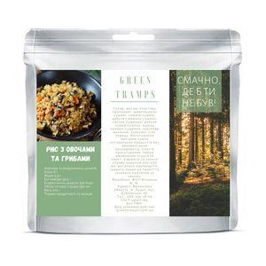 Рис с овощами и грибами Green Tramps