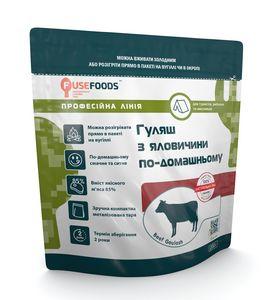 Готовое блюдо Гуляш из говядины Fuse Foods